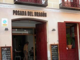 Posada del Dragon Madrid - Entrance