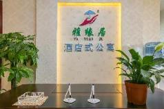Masayori in Hotel Apartments, Chengdu