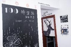 guilin hundred lives hostel, Guilin