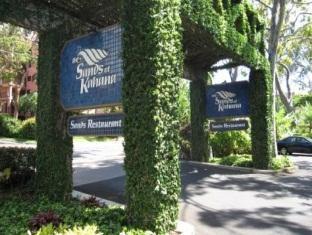 The Sands of Kahana Vacation Resort Hawaii – Maui (HI) - Entrata