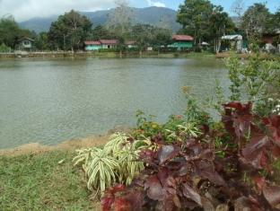 Mt. Apo Highland Resort Davao City - Sekeliling