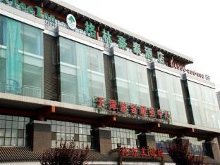 GreenTree Inn Tianjin Guwenhua Street - Tianjin