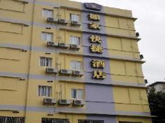 Home Inn - Changshou Road Metor Station Branch, Guangzhou