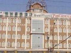 GreenTree Inn Taiyuan Xinghua Street, Taiyuan