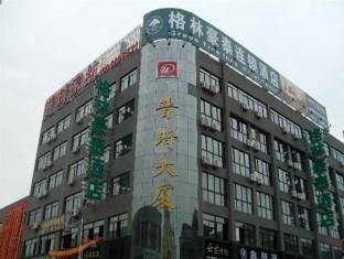 Green Tree Inn Nantong Textile City Bus Station Express Hotel
