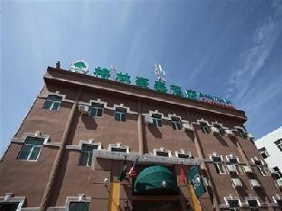 Green Tree Inn Zhangjiakou Bus Station Express Hotel