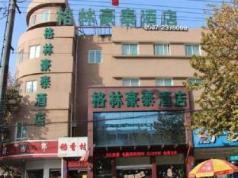 Green Tree Inn Jining Jianshe Road Hotel, Jining