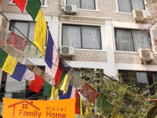 Hotel Family Home Kathmandu - View from stupa