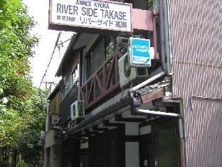Riverside Takase ()