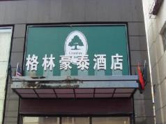 GreenTree Inn Nantong Rudong Wenfeng Caifu Square Business Hotel, Nantong