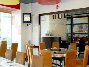 Panda Tea Garden Suites Tagbilaran City - Restaurant