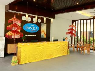 Asoka City Bali Hotel Bali - Réception