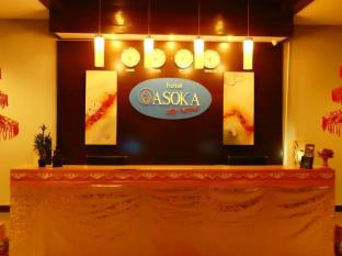 Hotel Asoka City Home Бали - Стойка регистрации