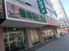 GreenTree Alliance Beijing Asian Sports Village Hotel, Beijing