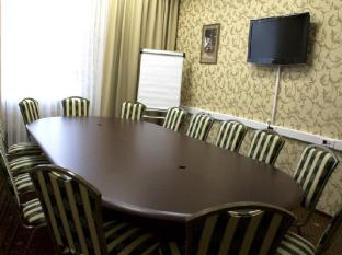 Ramada Moscow Domodedovo Hotel Moscow - Meeting Room