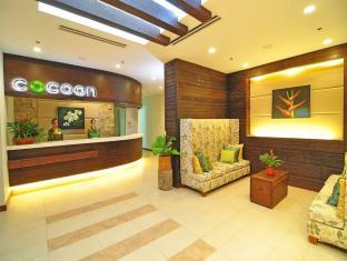 The Cocoon Boutique Hotel Manila - Reception