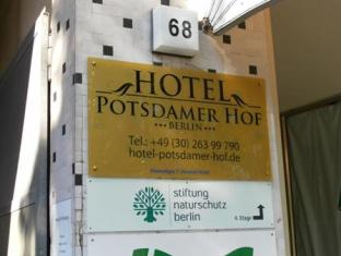 Hotel Potsdamer Hof Berlin - Entrance