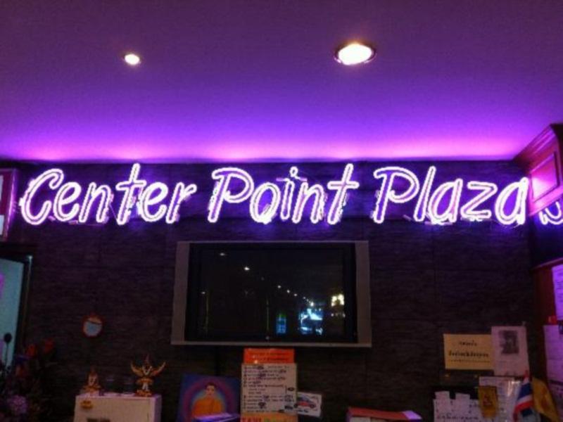 Center Point Plaza Hotel Bangkok