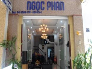 Ngoc Phan Guest House Ho Chi Minh City - Exterior