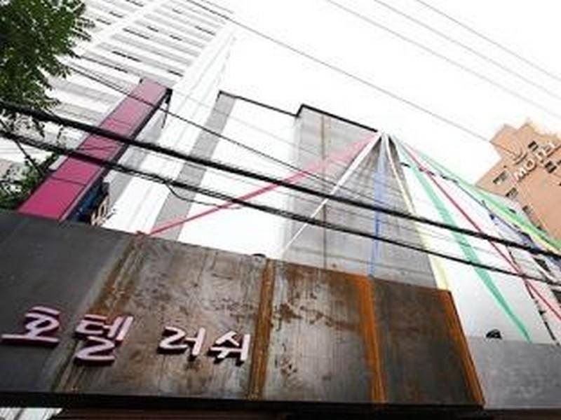 South Korea-러쉬 호텔 (Lush Hotel)