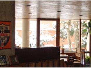 Yamagata Zao Onsen Lodge Scole Yamagata - Interior