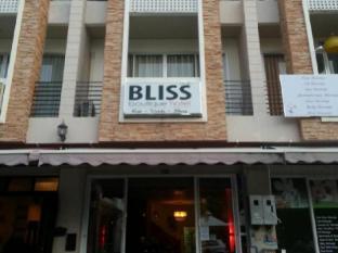 Bliss Boutique Hotel Phuket - Exterior hotel