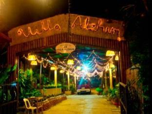 Villa Alzhun Tourist Inn and Restaurant Tagbilaran City - Entrance