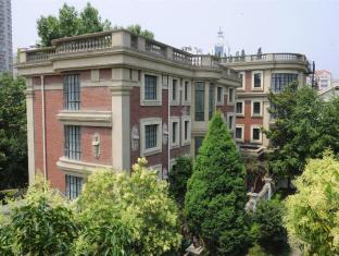 Shanghai Imperial Palace Club Old French Concession Shanghai - View
