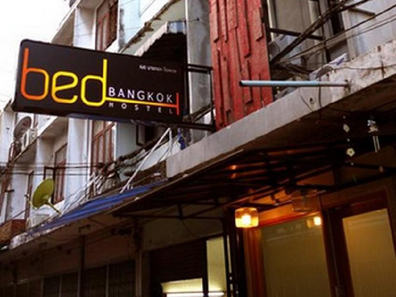 ベッド バンコク ホテル(Bed Bangkok Hostel)
