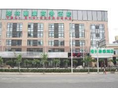 GreenTree Inn Beijing Lin Cui Road Business, Beijing