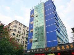 Guangzhou Minghong Hotel (Xiwan Branch), Guangzhou