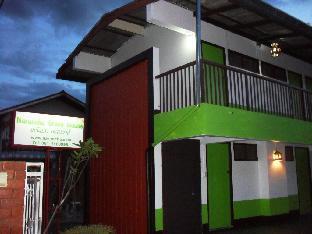 Naruncha Green House discount