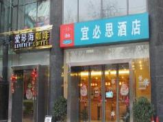 Ibis Beijing Jianguomen Hotel, Beijing
