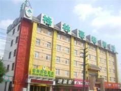 Greentree Inn Cangzhou Construction Avenue Express, Cangzhou