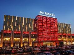 Shandong Shunhe International Hotel, Jinan