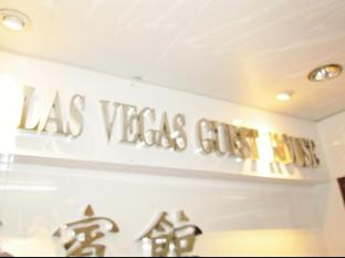 Las Vegas Guest House Hong Kong - Welcome To Las Vegas Guest House
