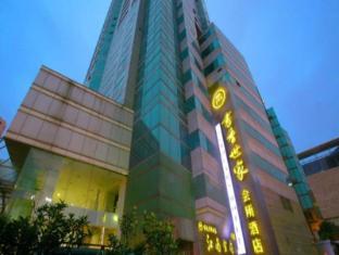 Nanjing Scholars Xin Jie Kou Guan Jia Qiao Hotel - Nanjing