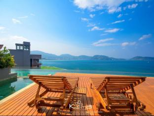 Kalima Resort & Spa Phuket - Vista