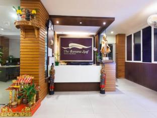 The Banana Leaf Hotel Phuket - Reception / Entrance