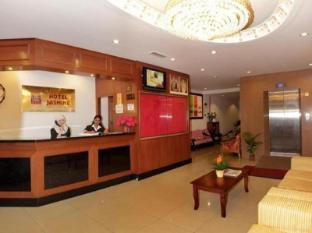 Jasmine Hotel Cameron Highlands - Reception