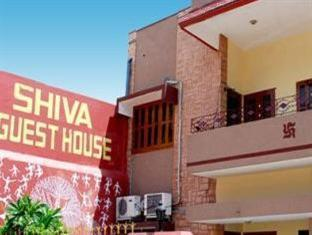 Shiva Guest House -