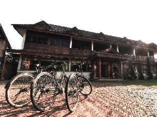 Chiangsan Goldenland Resort 4 star PayPal hotel in Chiang Saen / Golden Triangle (Chiang Rai)