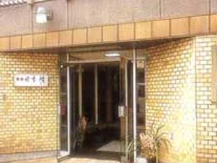 Ryokan Nihonkan Hotel