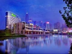 Holiday Inn Shaoxing, Shaoxing