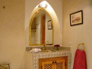 Riad Rabah Sadia Marrakech - Bathroom