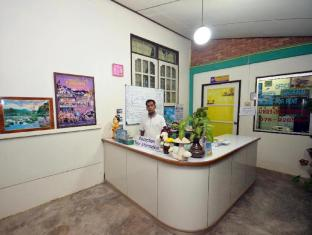 Panpen Bungalow Phuket - Reception
