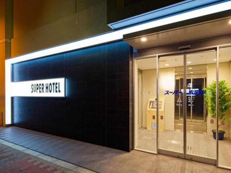 Super Asakusa - Hotels booking
