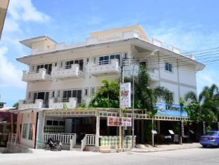 Dome Resort Phuket - Receptie