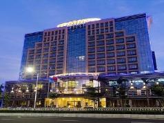 Harbour View Hotel Shenzhen, Shenzhen