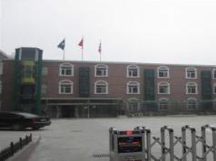 Green Tree Inn Nanjing Zhonghua Gate Subway Station Hotel, Nanjing
